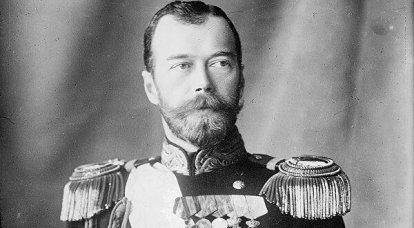 Nikolaus II. und Sieg im Ersten Weltkrieg