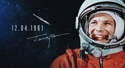 行く! 宇宙への最初の有人飛行についての興味深い事実