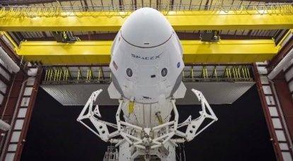 नासा ने मानव चालित उड़ान के लिए जहाज क्रू ड्रैगन की तत्परता की घोषणा की