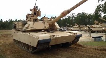 복합재를 기반으로 한 자동 로더 및 장갑 : 미국에서 그들은 Abrams 탱크의 유망한 버전에 대해 이야기했습니다.