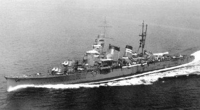 "Navires de guerre. Cruisers. ""Perefurutaki"" en métal"