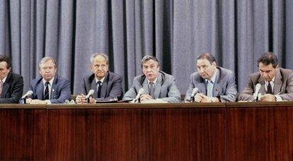 O segundo escalão do Comitê de Emergência: eles lutaram por sua pátria?