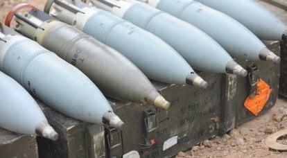 Gli Stati Uniti hanno annunciato una gara d'appalto per l'acquisto di munizioni e armi di produzione sovietica
