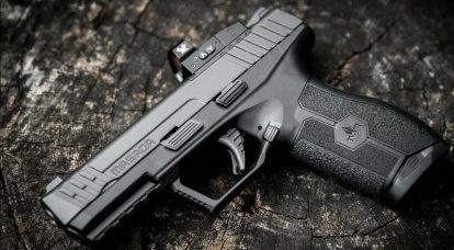 Chaque pays a un Glock. Pistolet israélien IWI Massada