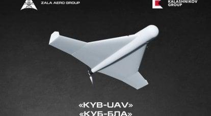 """Dron-kamikaze dalla preoccupazione """"Kalashnikov"""""""