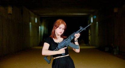 """""""Made in Vietnam"""": o exército popular se muda para novas armas pequenas"""
