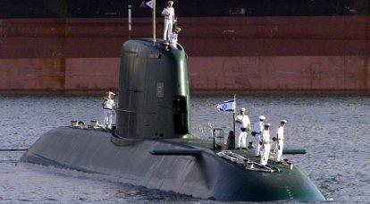 Dauphin nucléaire non nucléaire: le dernier élément de la triade d'Israël