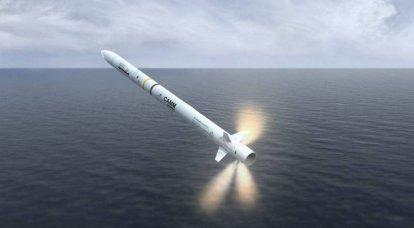 イギリス海軍のフリゲート艦はMBDAのSea Ceptor防空システムを受ける