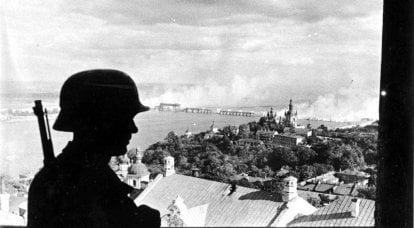 Cómo los alemanes tomaron Kiev