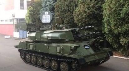 """Ukrayna Savunma Bakanlığı, modernize edilmiş 3SU-23-4M-A1 """"Shilka"""" satın almak istiyor"""