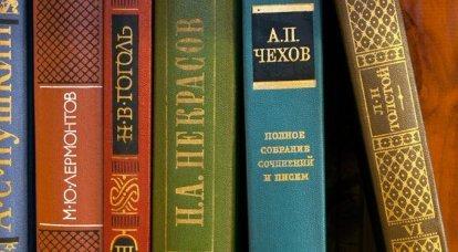 """""""Obsolescenza"""" della letteratura russa classica"""