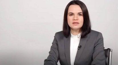 Alexander Lukashenko'ya ültimatomun sona ermesinden üç gün önce: Belarus'taki durum hakkında