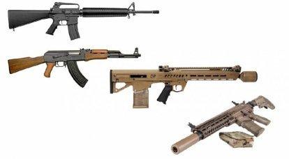 NGSW预期的小型武器计划:原因,当前和预期结果