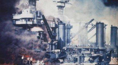 제 2 차 세계 대전 태평양