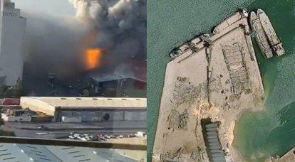Britische Wissenschaftler: Die Explosion in Beirut entspricht in ihrer Stärke dem 10. Teil der Explosion in Hiroshima