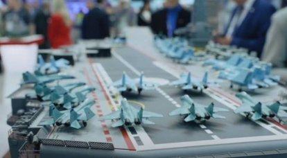 एडमिरल कुज़नेत्सोव और एस -23000 वायु रक्षा प्रणाली के साथ 500 तूफान परियोजना के विमान वाहक रूसी नौसेना का हिस्सा हो सकते हैं