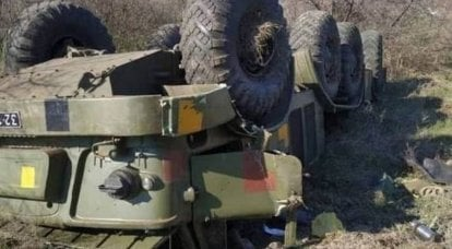 "Ukrainian Armed Forces lost MLRS ""Hurricane"", having an accident on the Odessa-Mariupol highway"