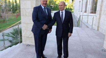 """बेलारूस में विशेषज्ञ: """"अब वे जोर देंगे कि पुतिन लुकाशेंका कहलाए, लुकाशेंको नहीं, पुतिन"""""""