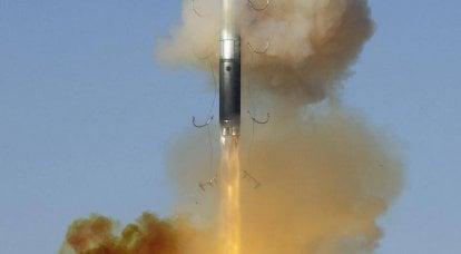 Forças Nucleares Russas: Mace