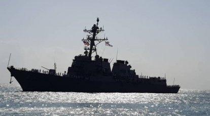 """Après la frégate russe """"Admiral Grigorovich"""", le destroyer """"Winston Churchill"""" de la marine américaine est arrivé à Port Soudan"""
