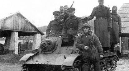 """关于武器的故事。 炮兵拖拉机T-20""""Komsomolets"""""""