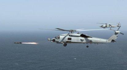 FVLプログラムの新しいメンバー。 アメリカ海軍は新しいヘリコプターを手に入れたいと思っています