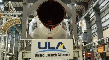 United Launch Alliance announces the start of work on a new rocket engine