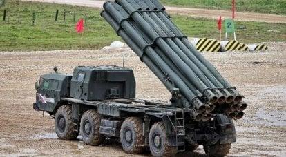 Smerch MLRS için madencilik füzeleri