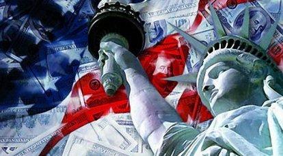 """美国是一棵""""烂树"""""""