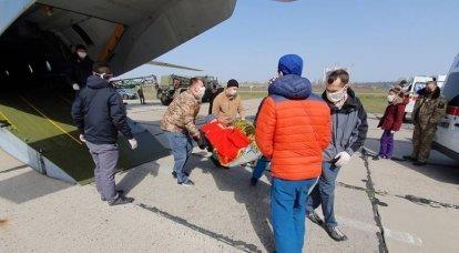 14 yaralı Ukraynalı askeri personel ile özel bir yönetim kurulu Odessa'ya indi