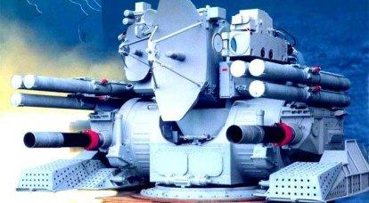 """Complejo de misiles y artillería antiaéreo de a bordo """"Dirk"""". Infografia"""
