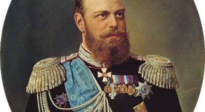 亚历山大三世时代的俄罗斯自由主义
