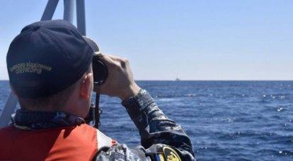 """Desta vez, os navios da Marinha Russa """"não interferiram"""": a Ucrânia e a Guarda Costeira dos EUA realizaram outro exercício no Mar Negro"""