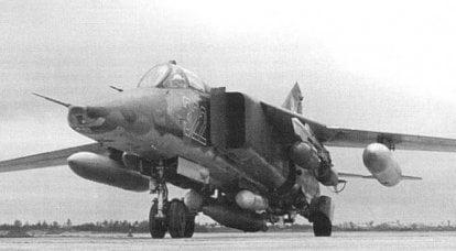 米格-23B  - 轰炸轰炸机