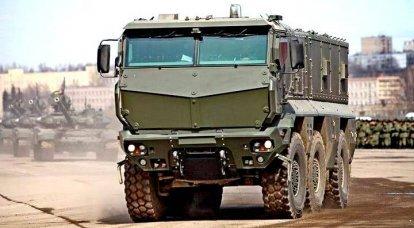 """Evrensel zırhlı araç """"Typhoon-K"""". İnfografikler"""