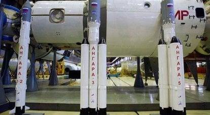 Angara launch vehicle: getting closer to the stars