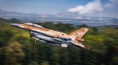Capo di stato maggiore israeliano: Hamas ha sottovalutato il potere di Israele lanciando razzi sul nostro territorio