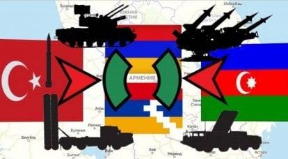 Ermenistan ile Azerbaycan arasındaki çatışmada silah seçimi: hava savunması