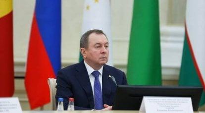 """""""Deixe-os negociar até na Antártica - o principal é a paz"""": o Ministério das Relações Exteriores da República da Bielo-Rússia surpreso com o desejo de Kiev de privar Minsk do status de plataforma de negociação para Donbass"""