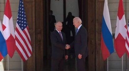 Le sommet est terminé, Vladimir Poutine a résumé les résultats de sa rencontre avec Joe Biden