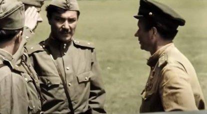 大祖国戦争中のソビエト軍パイロットの訓練時間と経験について