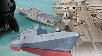 世界の海軍における革新 第二部