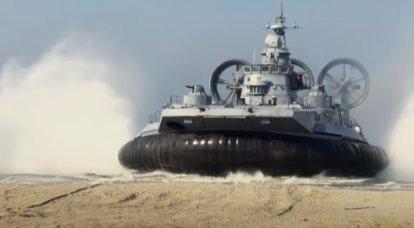 A Marinha Russa receberá uma série de novos navios anfíbios com almofada de ar