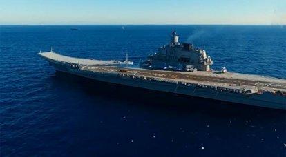"""미국 관측통 : 러시아는 성공하지 못한 항공 모함 """"제독 쿠즈 네 초프""""를 포기해야했습니다."""