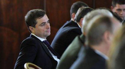 """Surkov sta passando dalla """"solitudine di un mezzosangue"""" all '""""ideologia del Putinismo"""""""