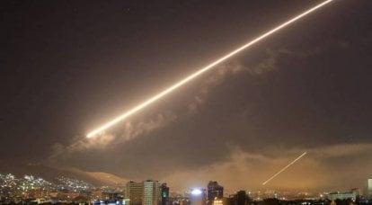 Résultats de la semaine. Un coup dur pour la Syrie. Dont zrada, dont peremoga? ..