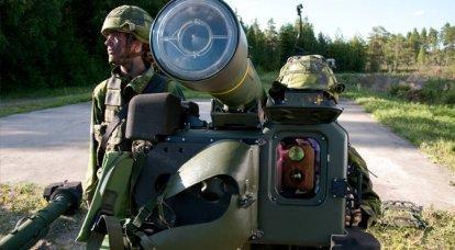 ZRK RBS 70NG  - 通用武器
