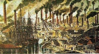 西側の産業革命とXNUMXつの世界大戦