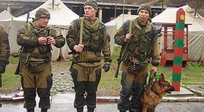 28 MAY - Border Guard Day