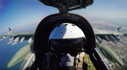 अल-मसदर न्यूज़ ने सीरियाई शहर राकाया में आतंकवादियों पर रूसी वायु सेना द्वारा हड़ताल दिखाई
